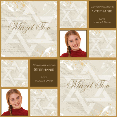 Star of David Gift Wrap