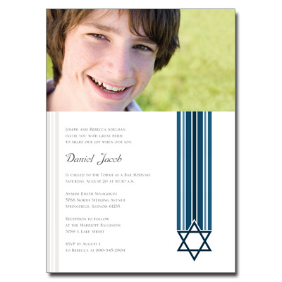 Star and Stripes Blue Bar Mitzvah Invitation