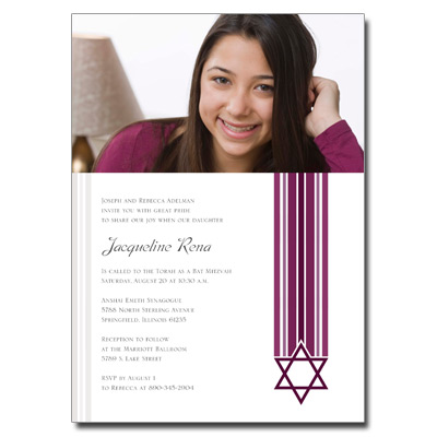 Star and Stripes Magenta Bat Mitzvah Invitation