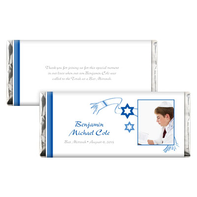 Tallit Bar Mitzvah Candy Wrapper