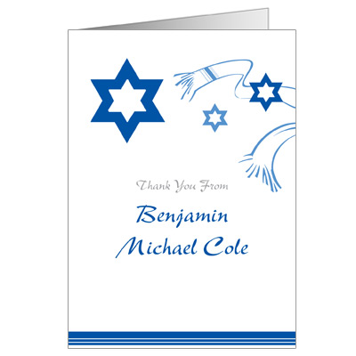 Tallit Bar Mitzvah Thank You Card
