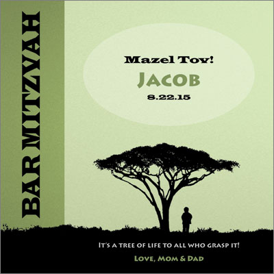 Tree of Life Bar Mitzvah Gift Wrap