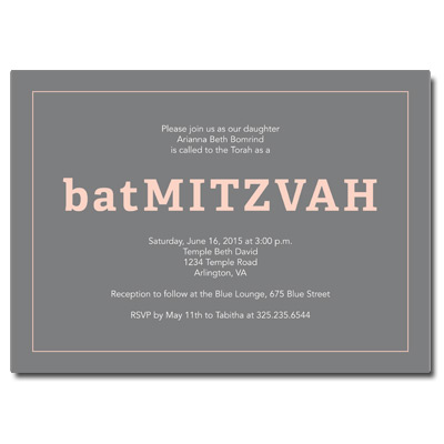 Classic Frame Peach Bat Mitzvah Invitation
