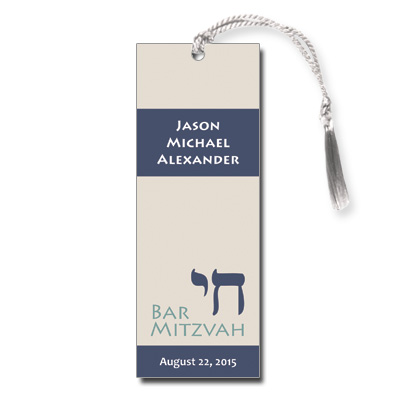 Chai Bar Mitzvah Bookmark