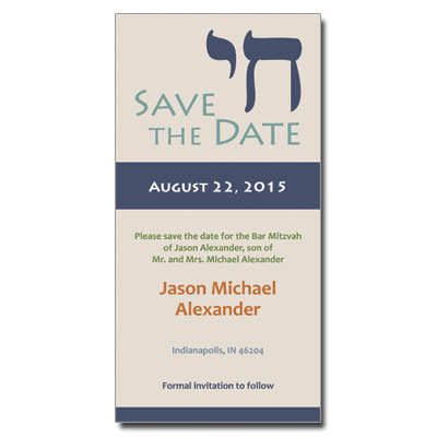 Chai Save the Date Bar Mitzvah Card With Magnet