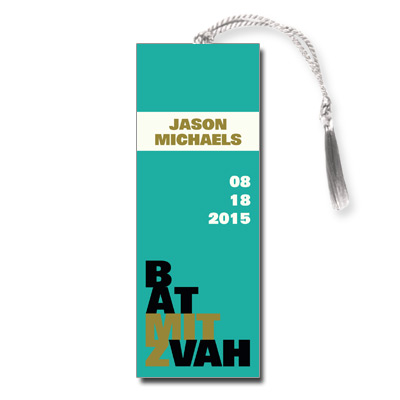 Escalade Olive Bar Mitzvah Bookmark