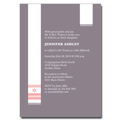 Holy Tallit Lilac Bat Mitzvah Invitation