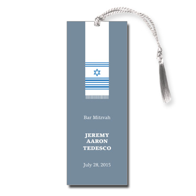 Holy Tallit Blue Bar Mitzvah Bookmark