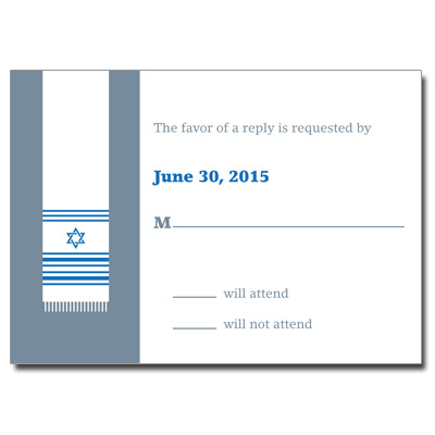 Holy Tallit Blue Bar Mitzvah Response Card