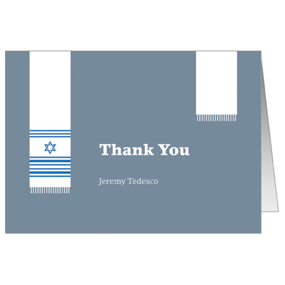 Holy Tallit Blue Bar Mitzvah Thank You Card