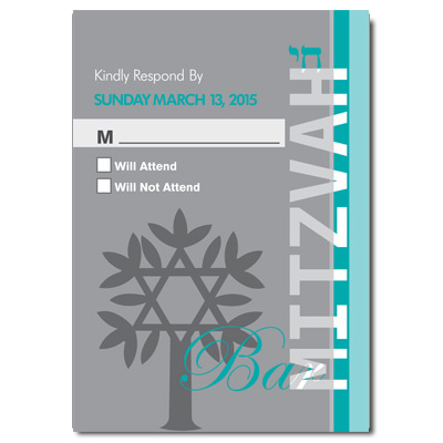 Rooted Teal Bar Mitzvah Response Card
