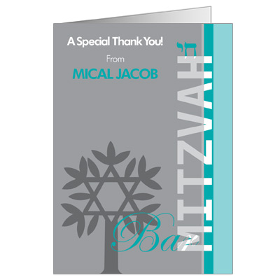Rooted Teal Bar Mitzvah Thank You Card