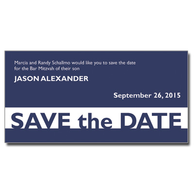 Sleek Stripe Save the Date Bar Mitzvah Card With Magnet