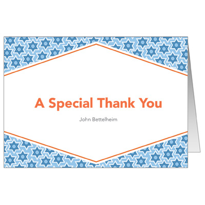Star Pattern Blue Bar Mitzvah Thank You Card