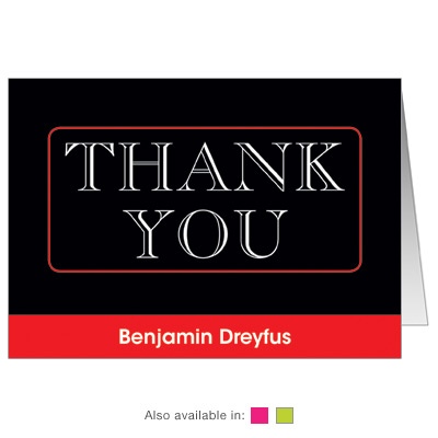 VIP Bar Mitzvah Thank You Card