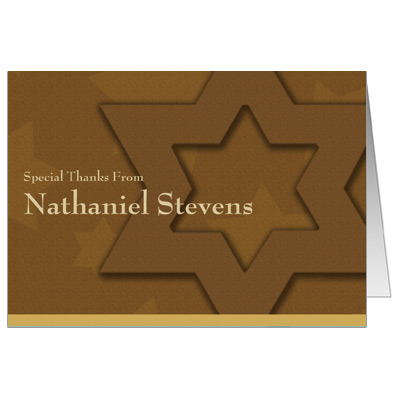 Auburn Stars Bar Mitzvah Thank You Card