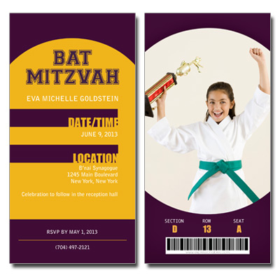 Baseball Ticket Bat Mitzvah Invitation