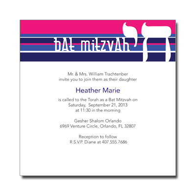 Chai Stripes Purple Bat Mitzvah Invitation