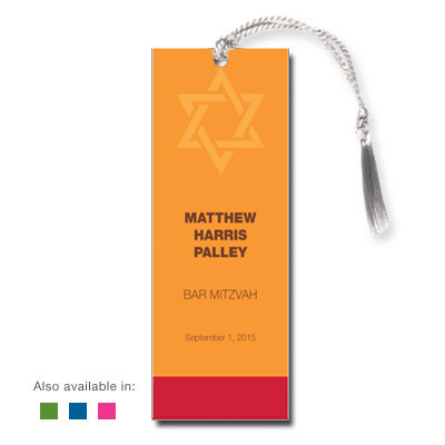 Bold Color Bar Mitzvah Bookmark