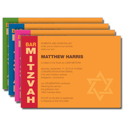 Bold Color Bar Mitzvah Invitation