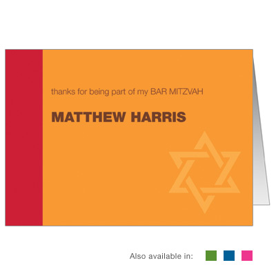 Bold Color Bar Mitzvah Thank You Card