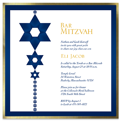 Blue and Gold Bar Mitzvah Invitation