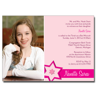 Fuchsia Star Bat Mitzvah Invitation