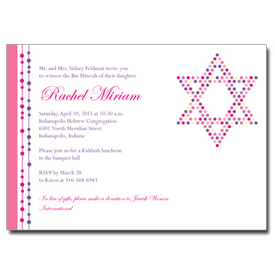 Hot Dots Bat Mitzvah Invitation