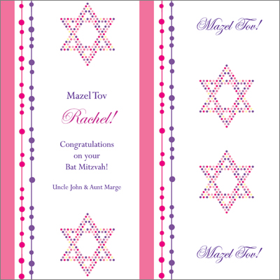 Hot Dots Bat Mitzvah Gift Wrap