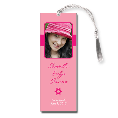 Hot Pink Bat Mitzvah Bookmark