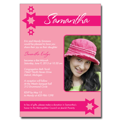Hot Pink Bat Mitzvah Invitation