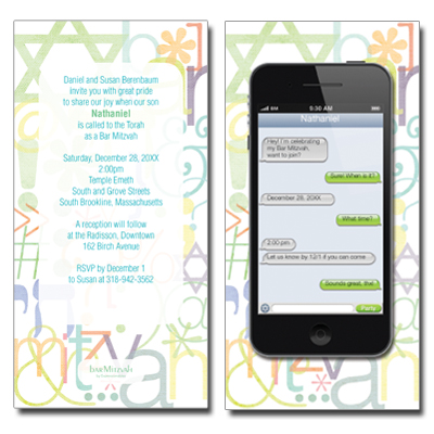 iMitzvah Bar Mitzvah Invitation