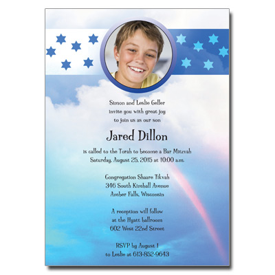 Rainbow Blue Bar Mitzvah Invitation