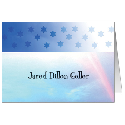 Rainbow Blue Bar Mitzvah Thank You Card