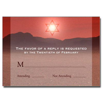 Red Sea Bar Mitzvah Response Card