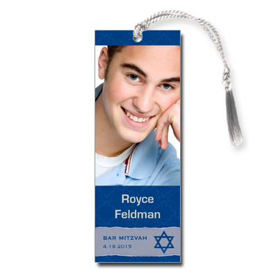 Royal Elegance Bat Mitzvah Bookmark