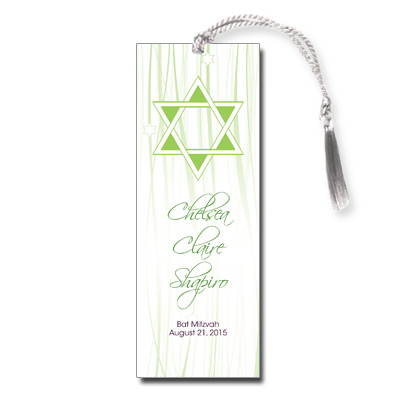 Elegant Green Script Bar Mitzvah Bookmark