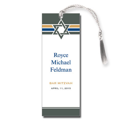 Stripes Bar Mitzvah Bookmark
