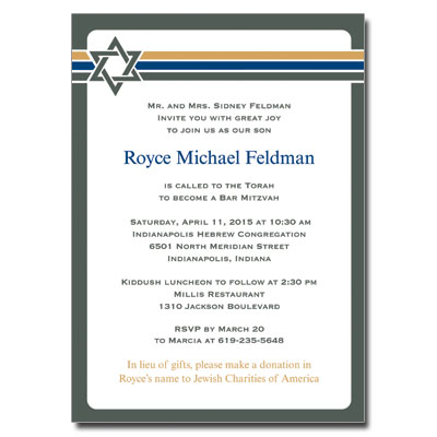 Stripes Bar Mitzvah Invitation