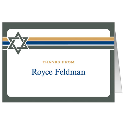 Stripes Bar Mitzvah Thank You Card