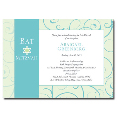 Teal Floral Bat Mitzvah Invitation